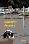 Capsule littéraire de Brigitte Sirois (roman)